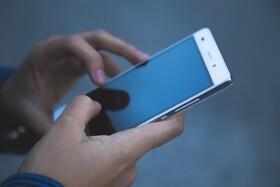 Die AK Wien richtet die Handysignatur für Sie ein. © freie Lizenz, Pixabay